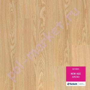 ПВХ плитка клеевая Tarkett Art Vinil, New Age (2.1мм, 0.4мм, 32кл) AMENO
