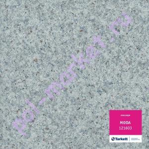 Линолеум Tarkett (Таркетт), Moda (Мода), 121603, ширина 4 метра, полукоммерческий (ОПТ)