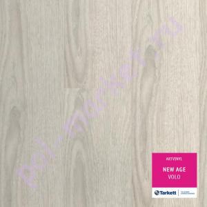 ПВХ плитка клеевая Tarkett Art Vinil, New Age (2.1мм, 0.4мм, 32кл) VOLO