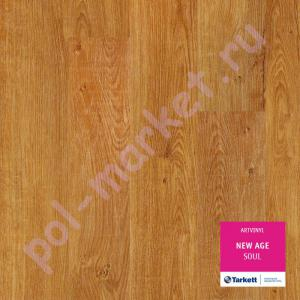 Купить NEW AGE (2.1мм, 32кл) ПВХ плитка клеевая Tarkett Art Vinil, New Age (2.1мм, 0.4мм, 32кл) SOUL  в Екатеринбурге