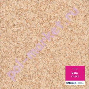 Линолеум Tarkett (Таркетт), Moda (Мода), 121602, ширина 3.5 метра, полукоммерческий (РОЗНИЦА)