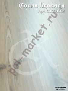 Купить КАРЛ ВЕЛИКИЙ 33/12 Ламинат Ritter (Риттер), Карл Великий (33кл, 12мм) Сосна Белёная, 33230204  в Екатеринбурге