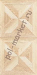 Купить MAGNAT (Китай) Ламинат Magnat (Магнат, 33кл, 8мм, 4U-фаска) 8007 Арно  в Екатеринбурге