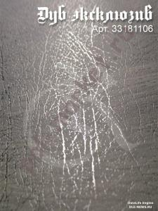 Ламинат Ritter (Риттер), Майя (33кл, 8мм) Дуб эксклюзив, 33181106
