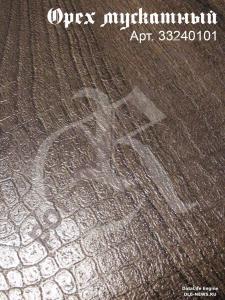 Купить НЕФЕРТИТИ 33/8 Ламинат Ritter (Риттер), Нефертити (33кл, 8мм) Орех мускатный, 33240101  в Екатеринбурге