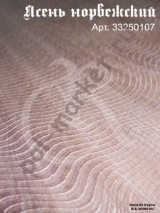 Купить Юстиниан великий (33/8) Ламинат Ritter Юстиниан великий 33250107 ясень норвежский  в Екатеринбурге