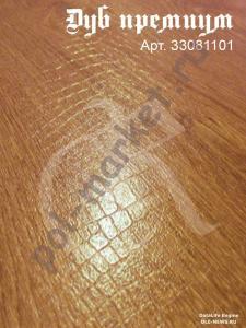 Купить Нефертити (33/8) Ламинат Ritter Нефертити 33081101 дуб премиум  в Екатеринбурге