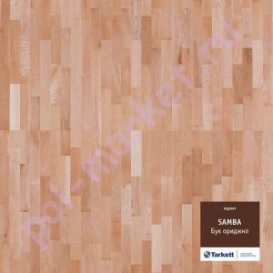 Купить SAMBA 3-полосный Паркетная доска Tarkett (Таркетт), Samba (Самба), Бук Ориджинал, 3-полосный  в Екатеринбурге