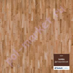 Паркетная доска Tarkett (Таркетт), Samba (Самба), Дуб Европейский, 3-полосный