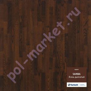 Купить SAMBA 3-полосный Паркетная доска Tarkett (Таркетт), Samba (Самба), Ясень Дымчатый, 3-полосный  в Екатеринбурге