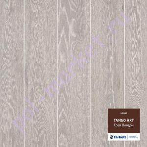 Купить TANGO ART 1-полосный Паркетная доска Tarkett (Таркетт), Tango Art (Танго Арт), Грей Лондон, 1-полосная  в Екатеринбурге