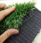 Искусственная трава Pelegrin 35
