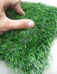 Искусственная трава Pelegrin 20
