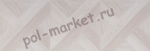Ламинат Paradise, Parquet (12мм, 34кл, 4U) Дуб лувр молочный Р929